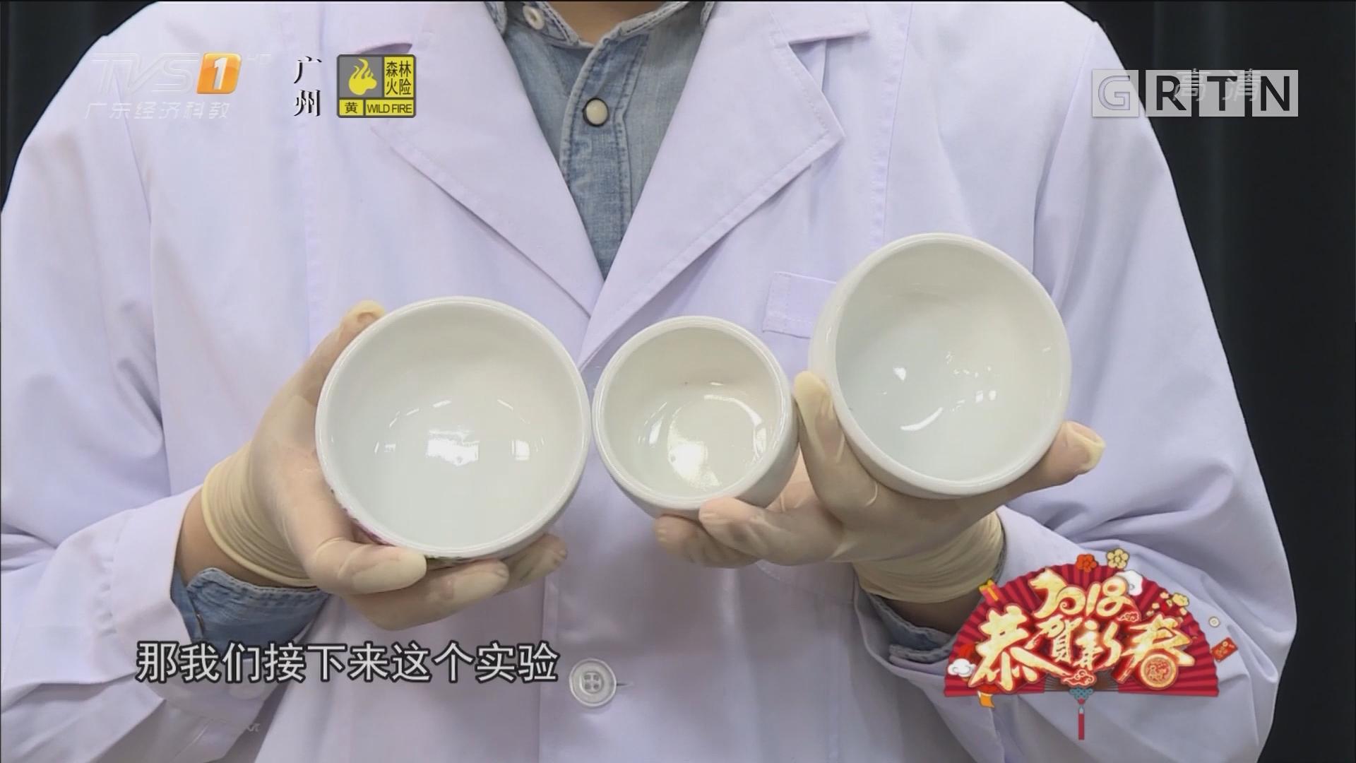 消毒餐具真的干净吗?