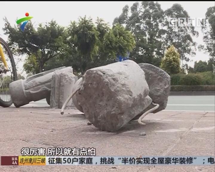 广州:小车冲上公交站台 致两人受伤