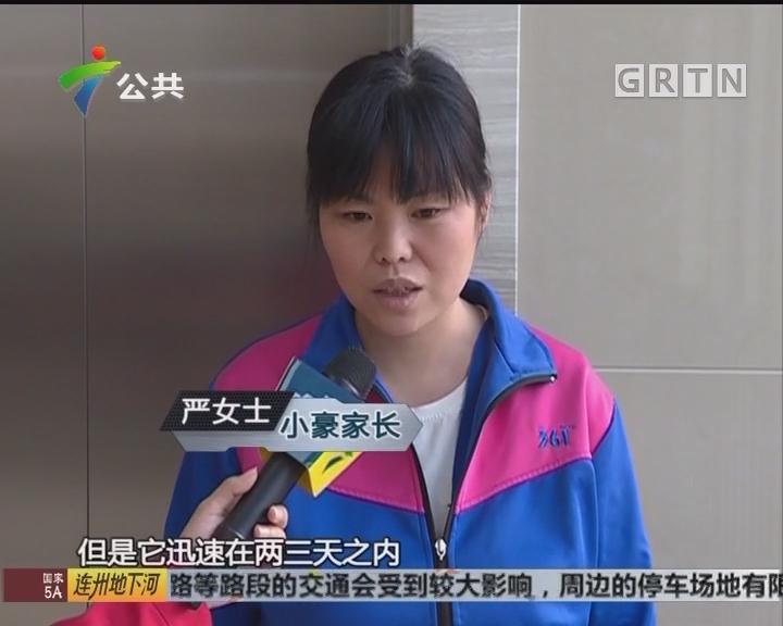 """深圳:3岁娃体内长出""""树枝""""险些没命"""