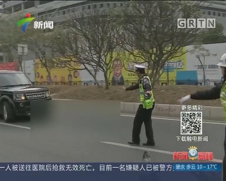 """广州:交警升级""""鹰眼系统""""缉查""""神器"""""""