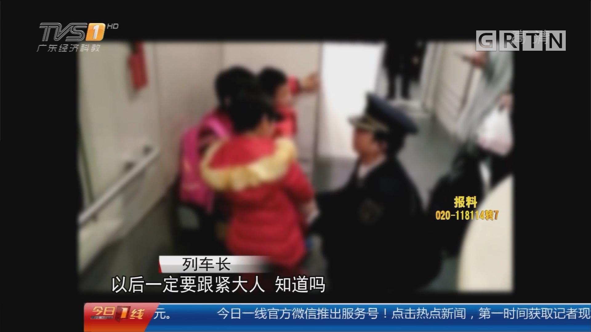 """江西抚州——南昌:""""马大哈""""妈妈 下车落下仨孩子"""