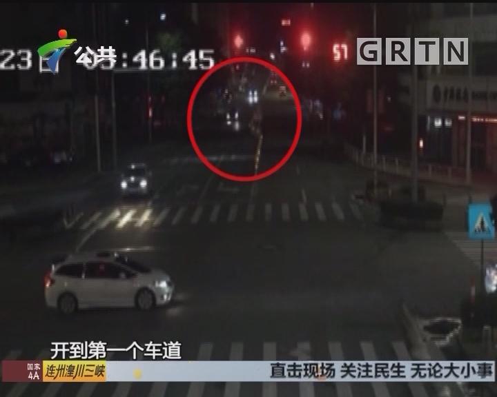 肇庆交警3小时快速侦破肇事逃逸案