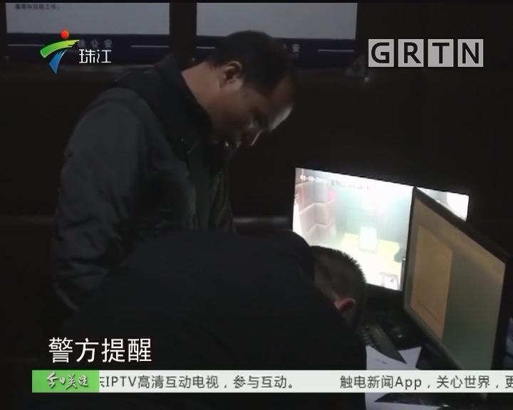 """盗取个人信息过亿条 8人""""黄牛""""团伙落网"""