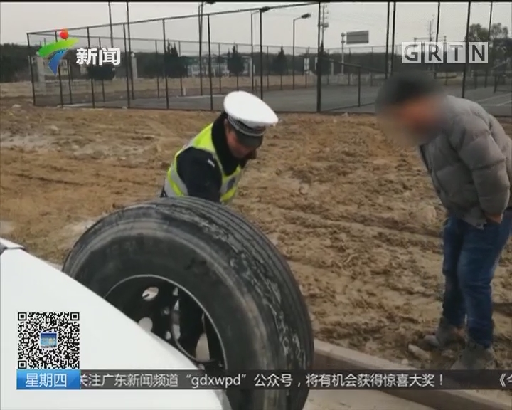 杭州:高速路飞来轮胎 过路车辆被砸中