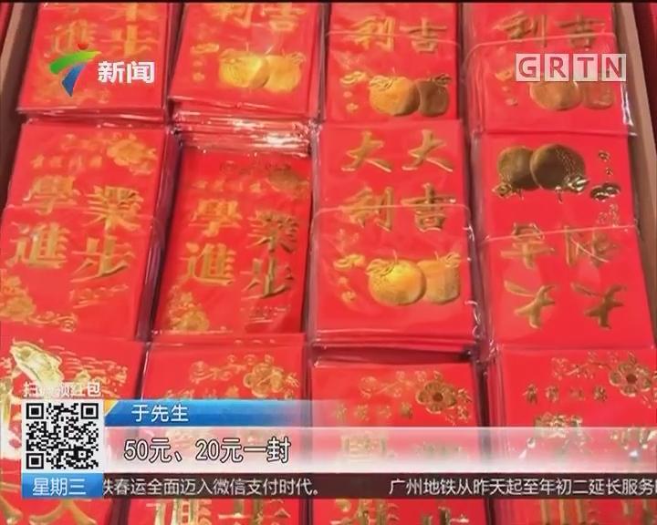 全国压岁钱地图出炉!福建3500元第一 广东最少