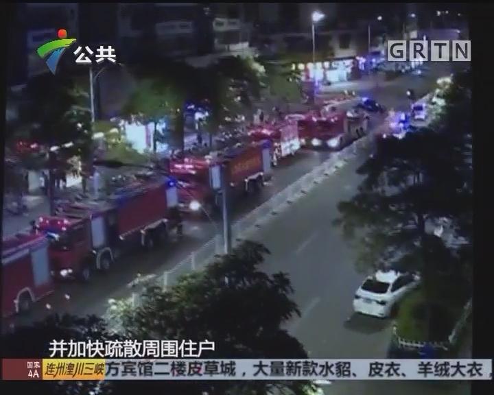 肇庆:住宅楼突然起火 楼内住户紧急撤离