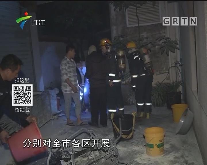 广州:年三十接到火警求助过百宗