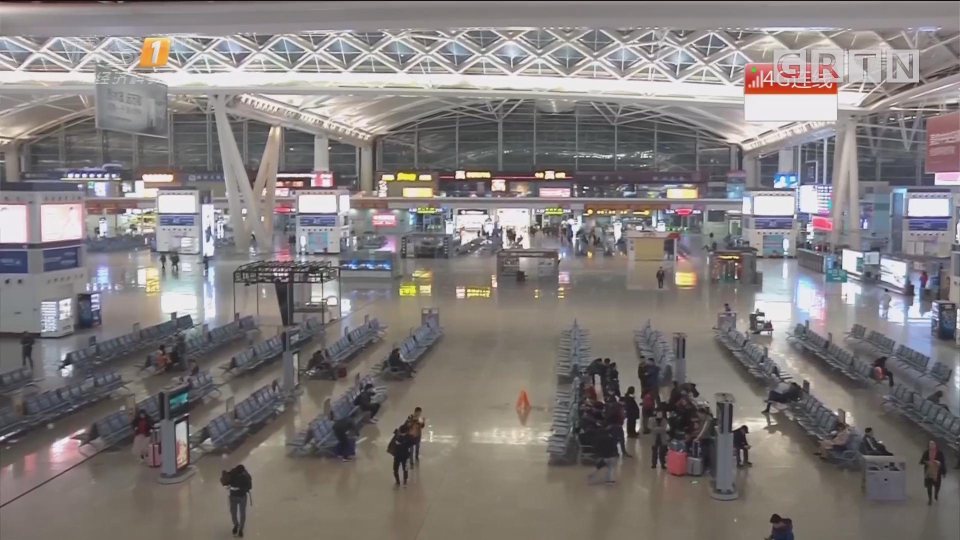 春运首日:卫星连线广州南站 春运客流全国第一 年廿八迎峰值