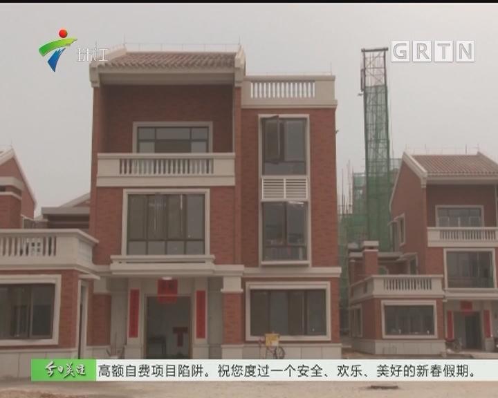 湛江:乡贤慷慨解囊 全村人搬新楼过新年