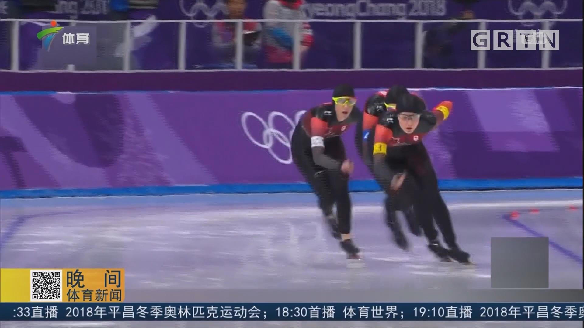 毫厘之差 中国队无缘速滑团体追逐赛半决赛