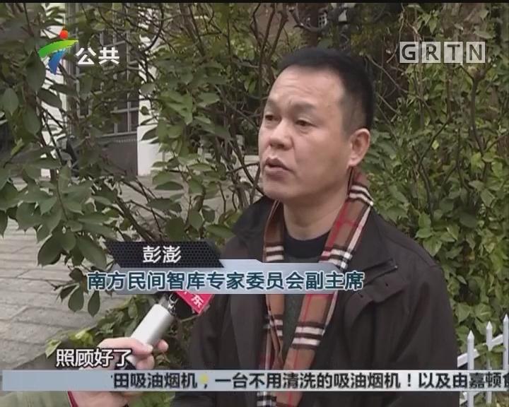 东莞出台管理办法 公共区域收益归业主