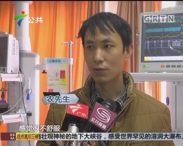 """深圳:六旬老人胸痛休克 医院取出""""夺命""""鸭骨"""