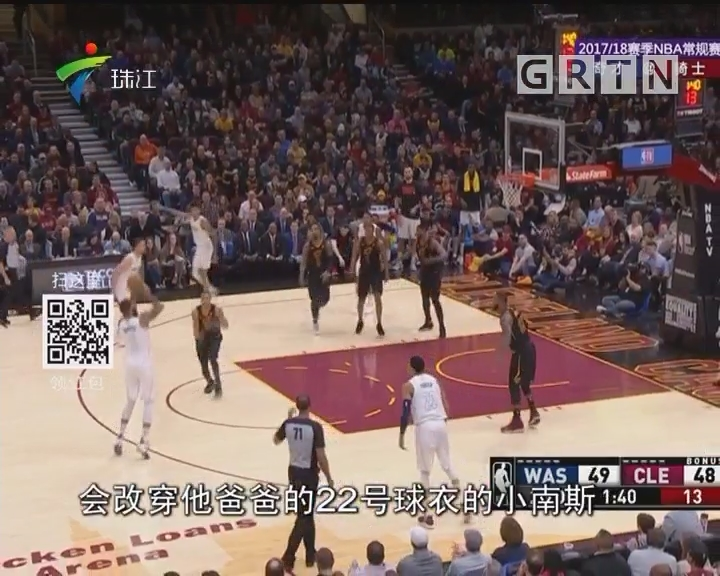 NBA:多点开花 奇才逆转战胜骑士