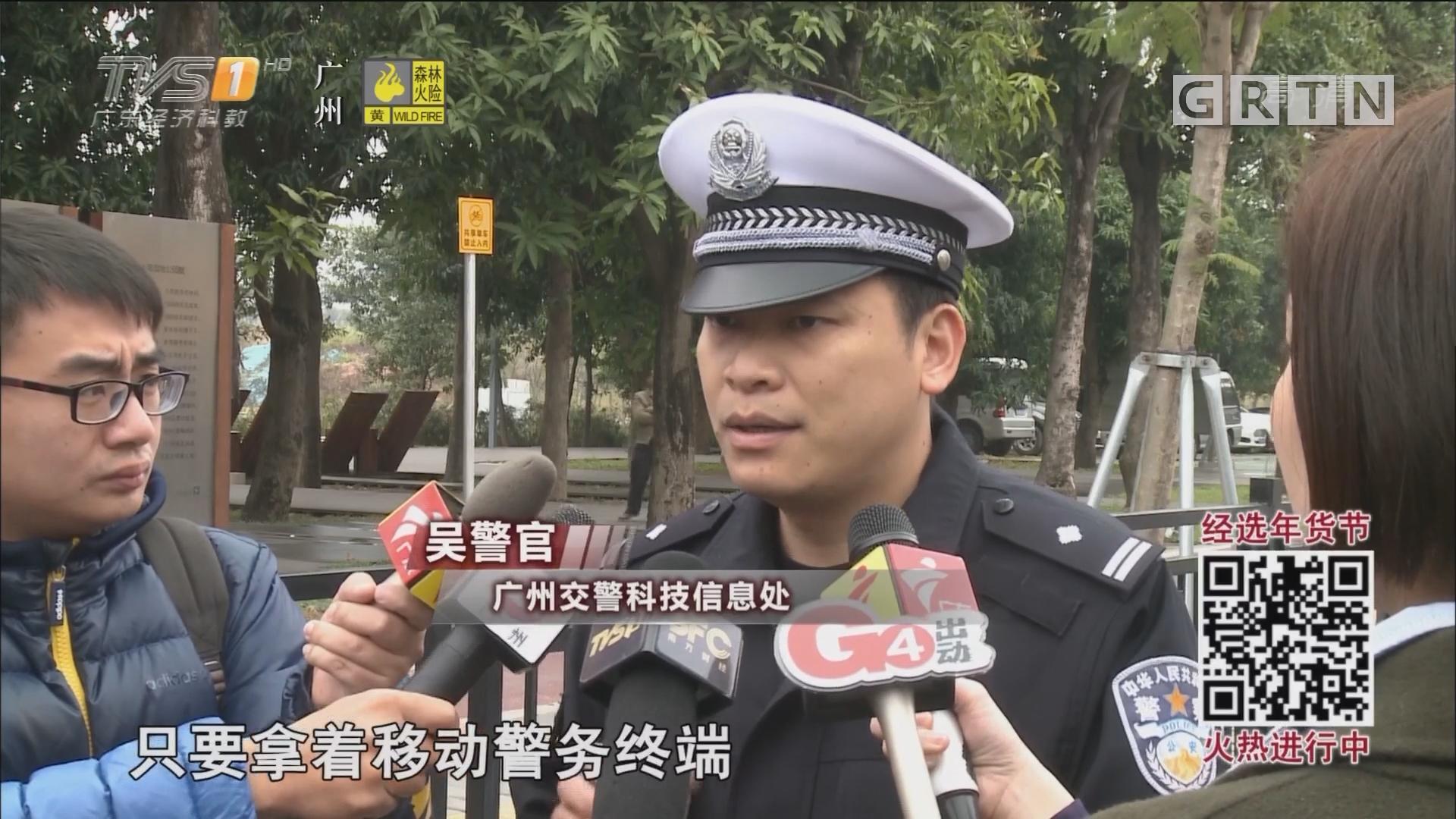 """升级版""""鹰眼系统""""助力广州交警精准打击重点车辆"""