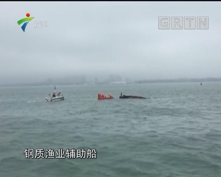 徐闻:两船碰撞5人落水 2人下落不明
