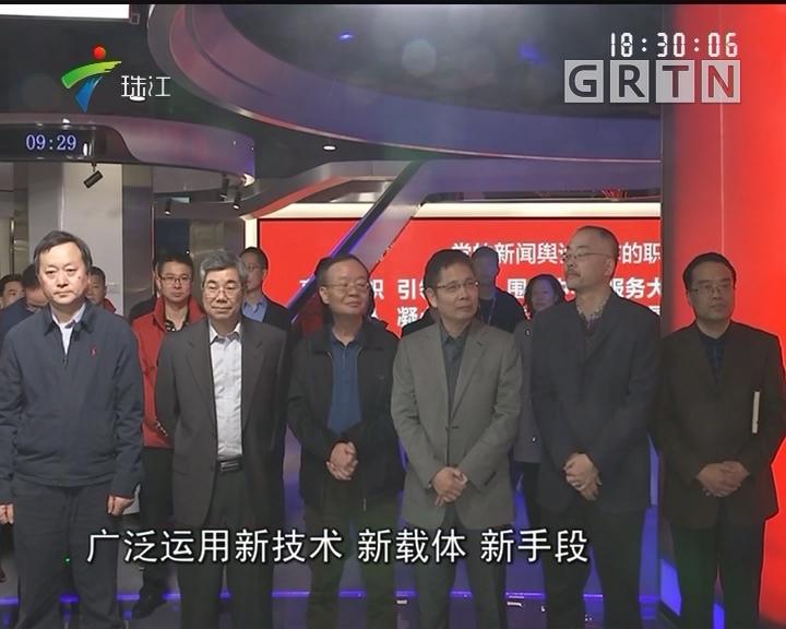 广东广播电视台全国两会赴京报道组出发