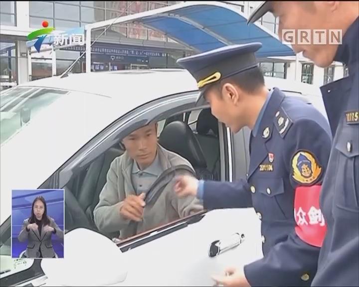 """揭阳:普宁整治""""黑车""""营运及出租车""""不打表""""问题"""