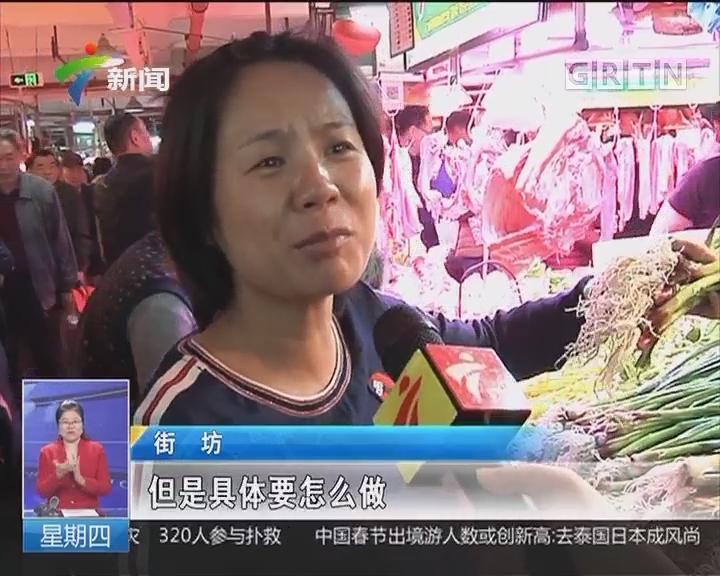 广州:年夜饭 鸡鸭鱼肉样样有