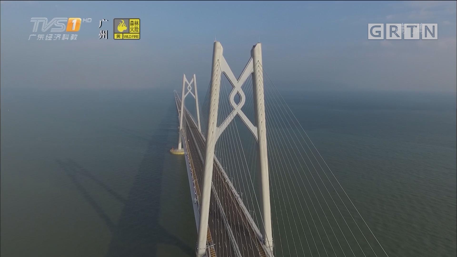 世界建桥史上的奇迹——港珠澳大桥(1)