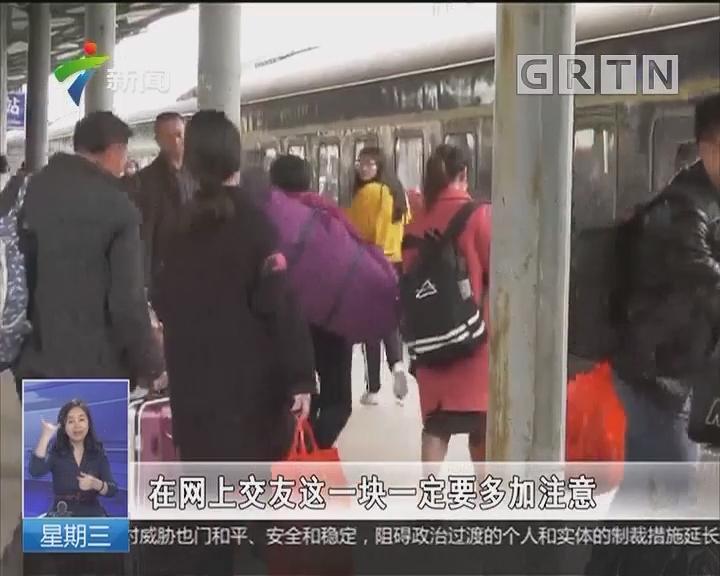 深圳:重庆少女远赴深圳 疑似被拐