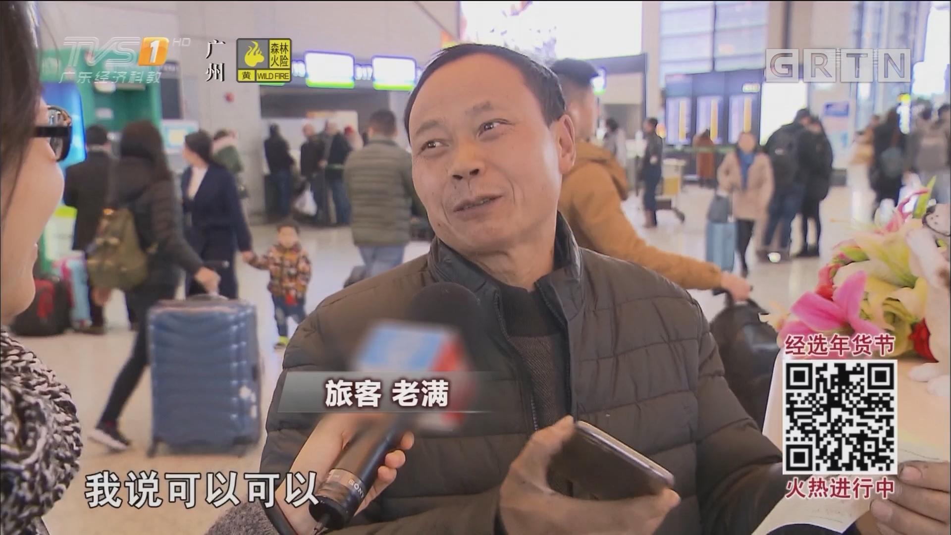 """机场客流攀升 农民工纷纷""""打飞的""""返乡"""
