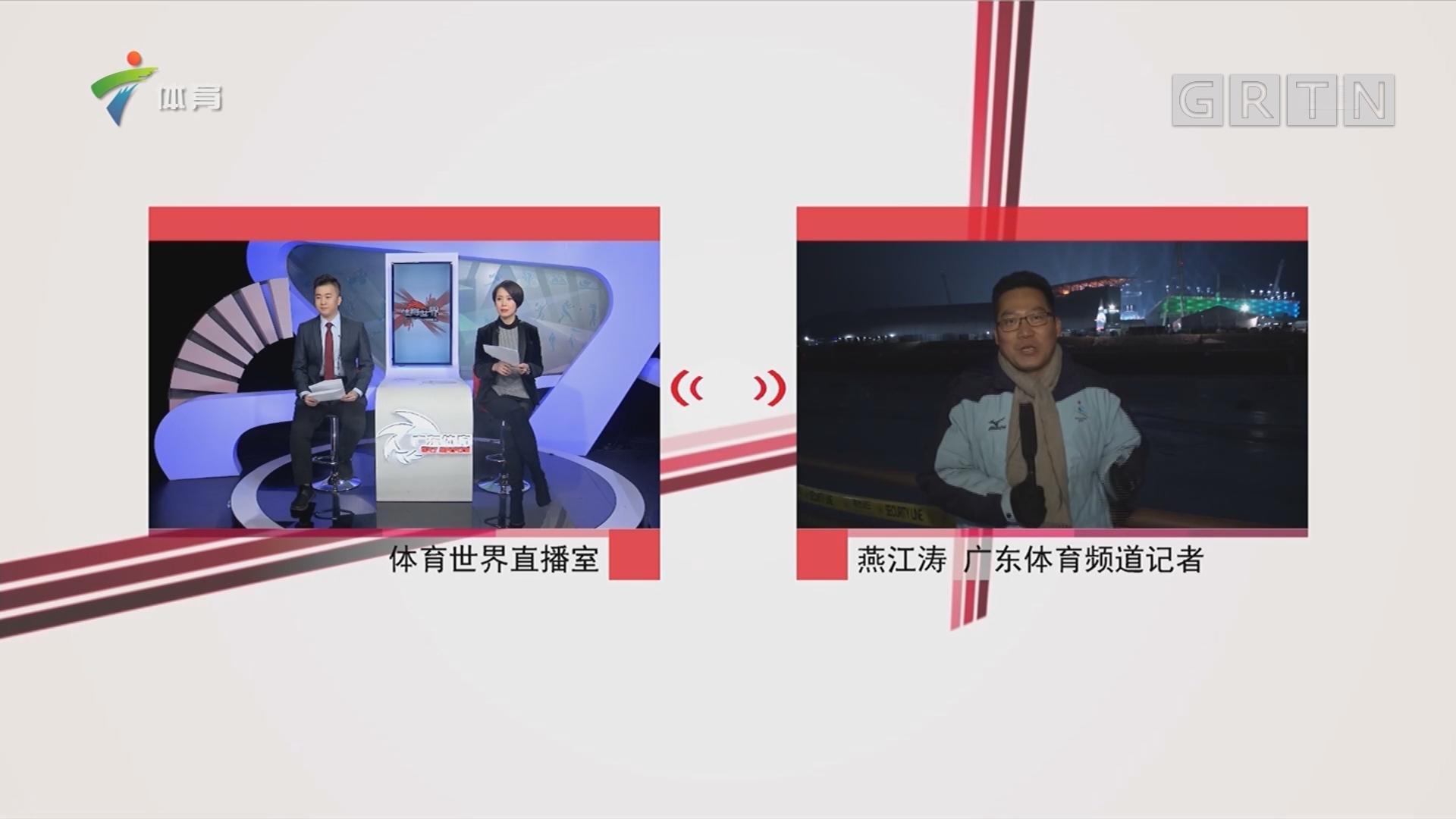 平昌冬奥会开幕 记者现场报道