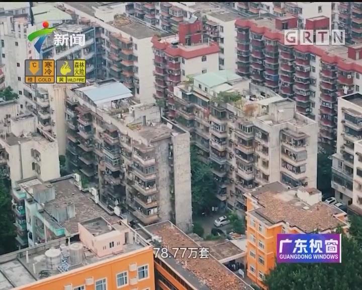 """深圳:福田区出租屋安全""""依法强责""""探新路"""