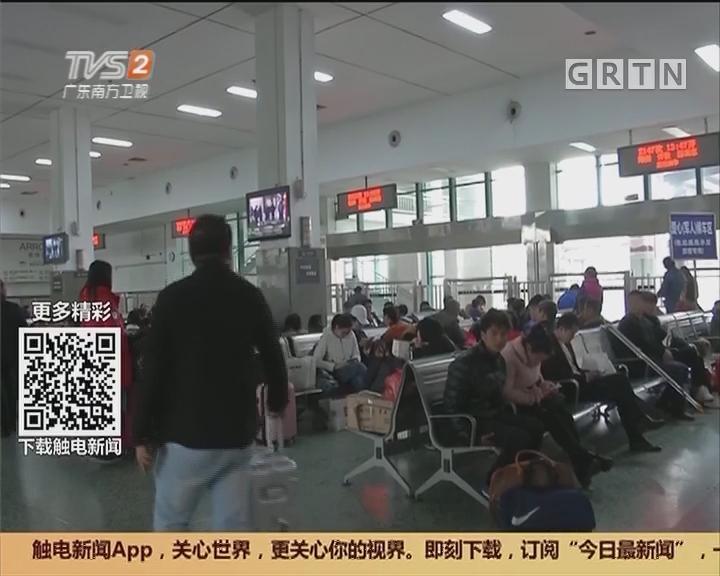 东莞东站:归家心切 错拿丢失行李情形频发
