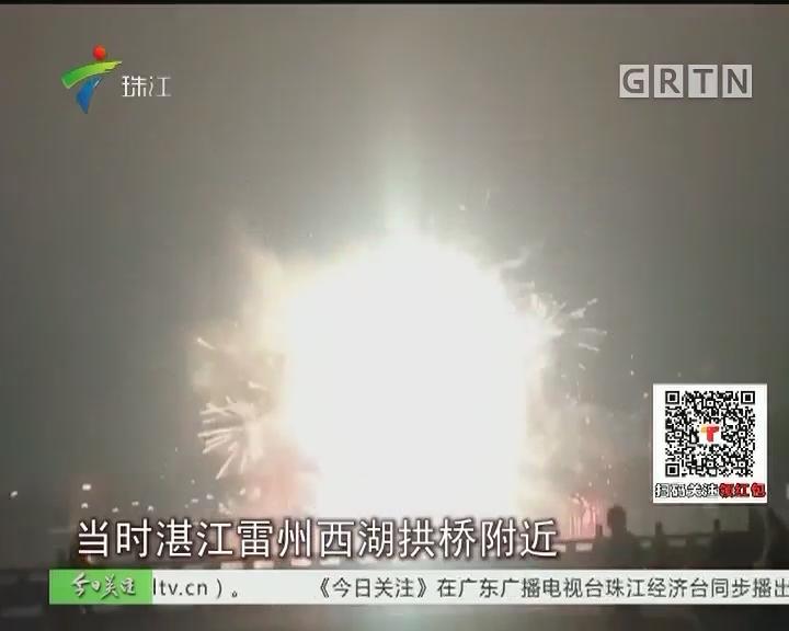 湛江:路边烟花档起火 消防紧急扑救