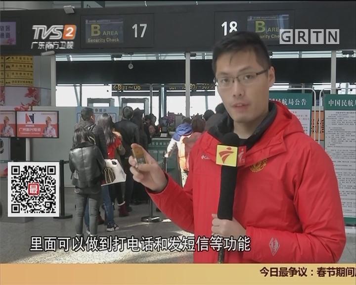 广州白云机场:连日客流超20万 预计除夕回落