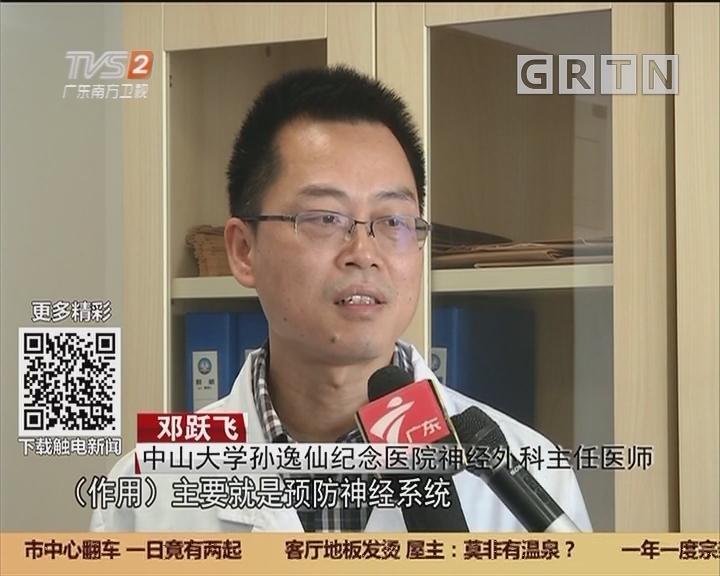 """广州:新生婴后脑勺长""""尾"""" 实因脑袋有裂缝"""