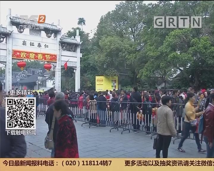 """广州荔湾区仁威庙:""""太岁诞""""香客爆棚 """"过关斩将""""拜太岁"""