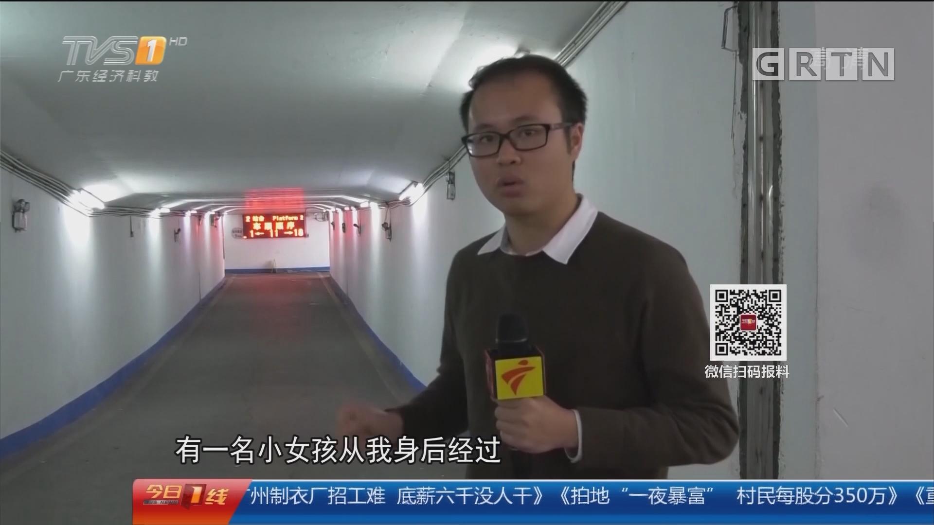 深圳南山:重庆少女远赴深圳 疑似被拐