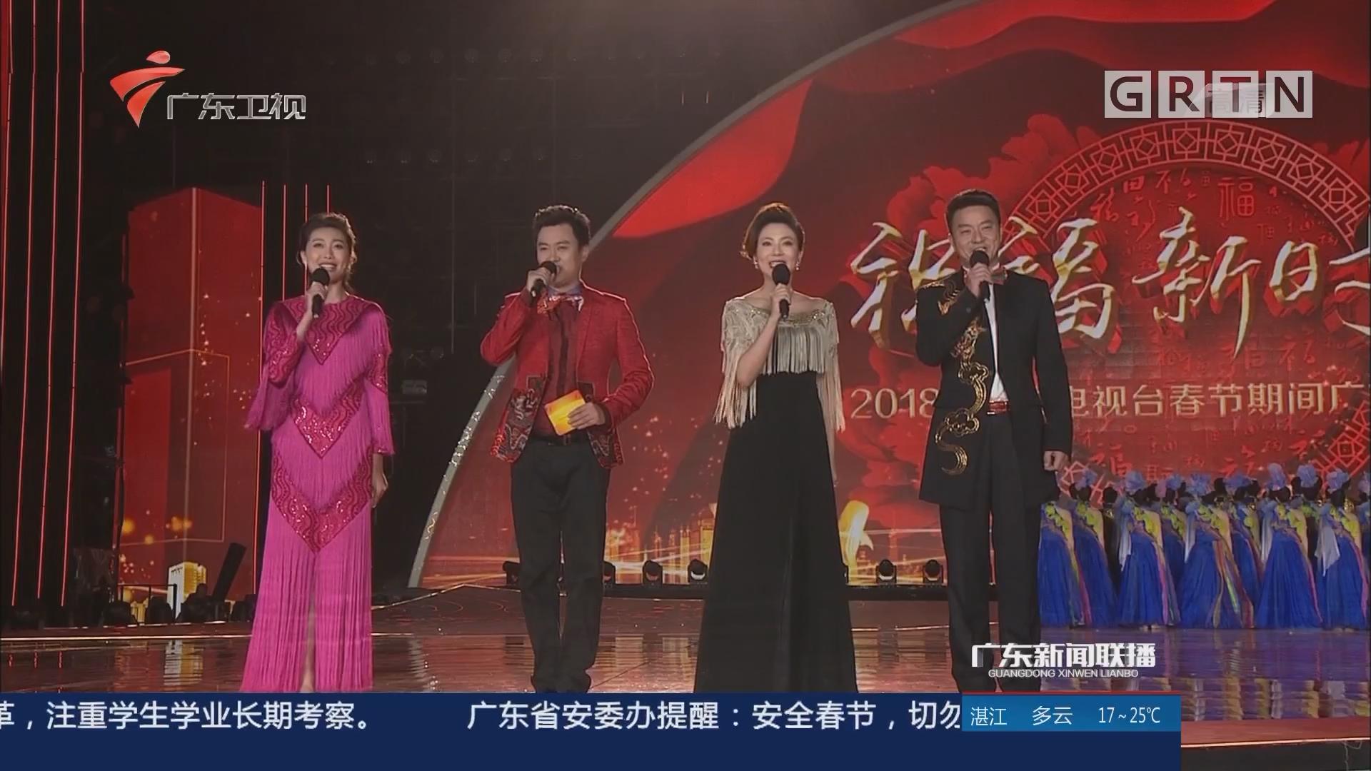 《祝福新时代》广东展播节目春节登陆央视