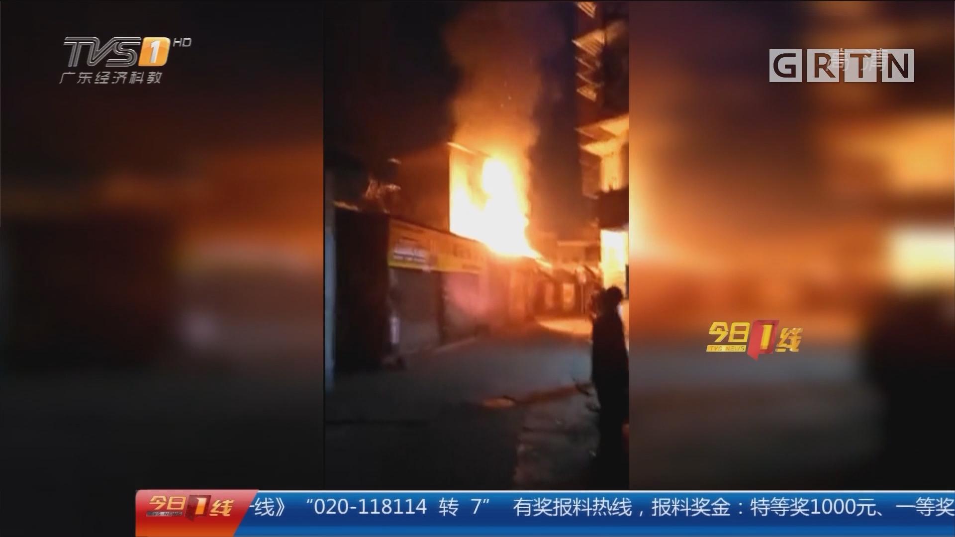 东莞:民房起火 从屋顶烧起