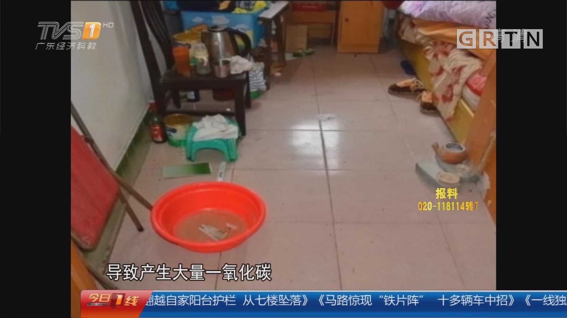 佛山:丈夫洗完澡中毒 妻子报警后亦昏迷