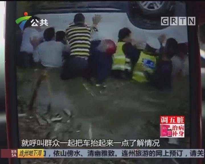 河源:小车省道避让 冲入水潭倒扣水中