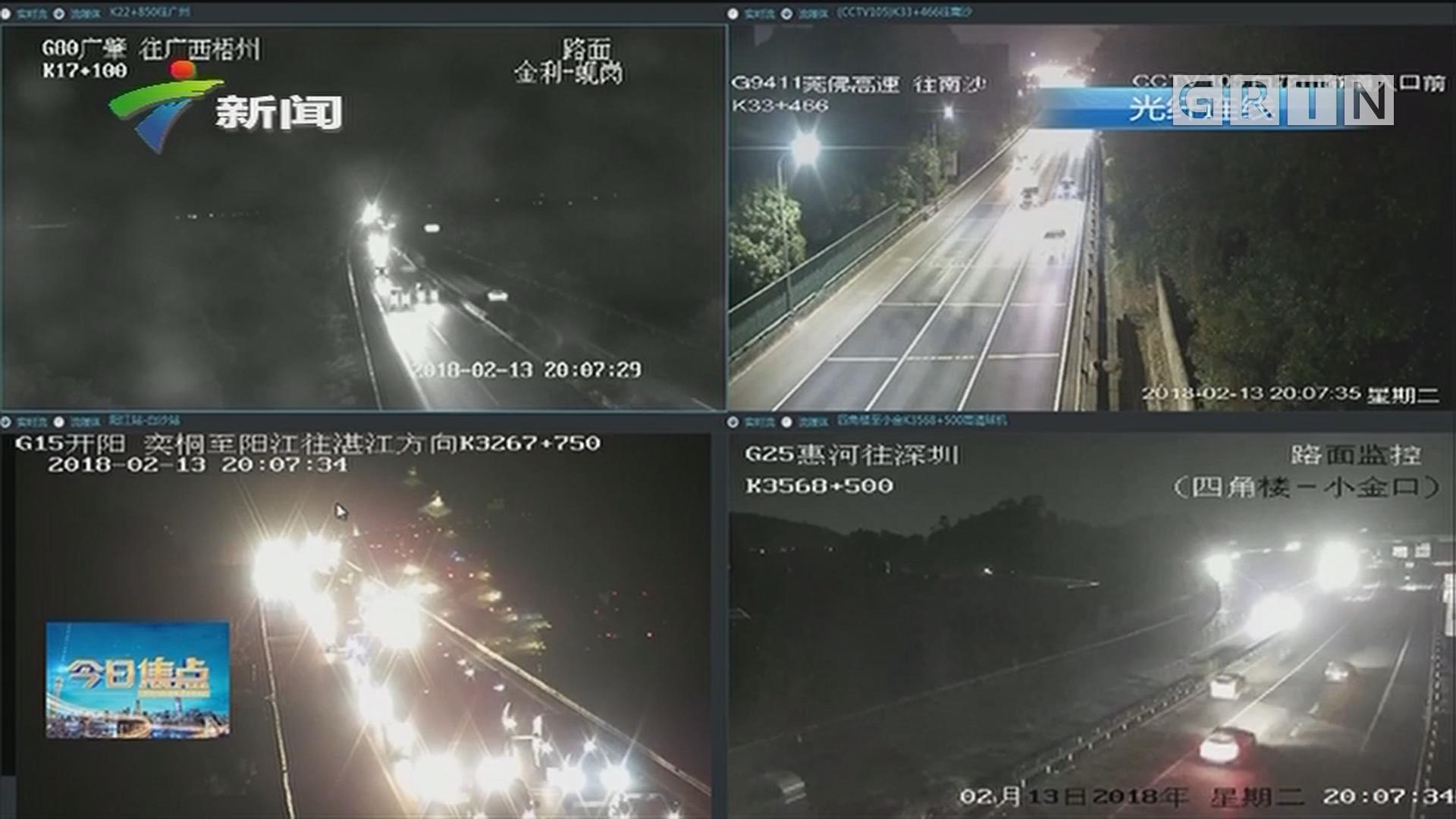 春运进行时:省内高速开始繁忙 未出现大面积拥堵