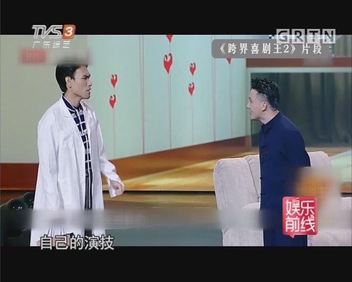 李宇春现身广州劲歌热舞 杨宗纬深情献唱《凉凉》