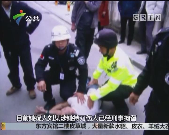深圳:男子酒后持刀寻衅 巡防人员负伤制止
