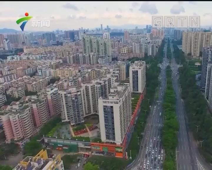深圳:宝安以最严格手段严惩环境违法行为
