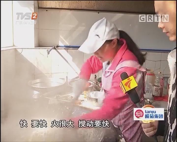 南雄年菜 特色酿豆腐