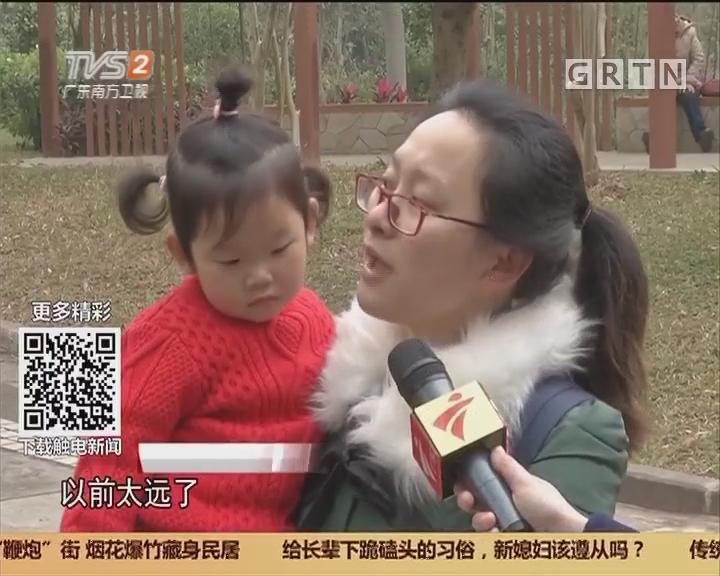 大熊猫馆改造重开 两只大熊猫成都返穗