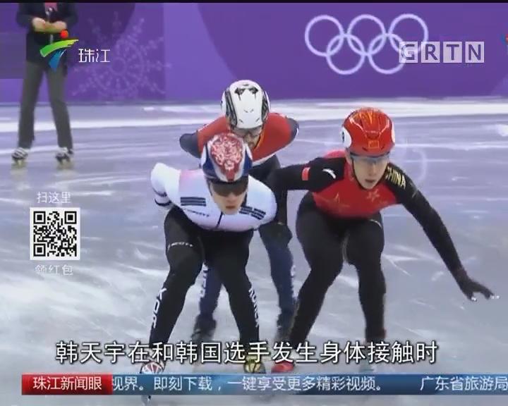 冬奥会:短道速滑中国队四人犯规出局