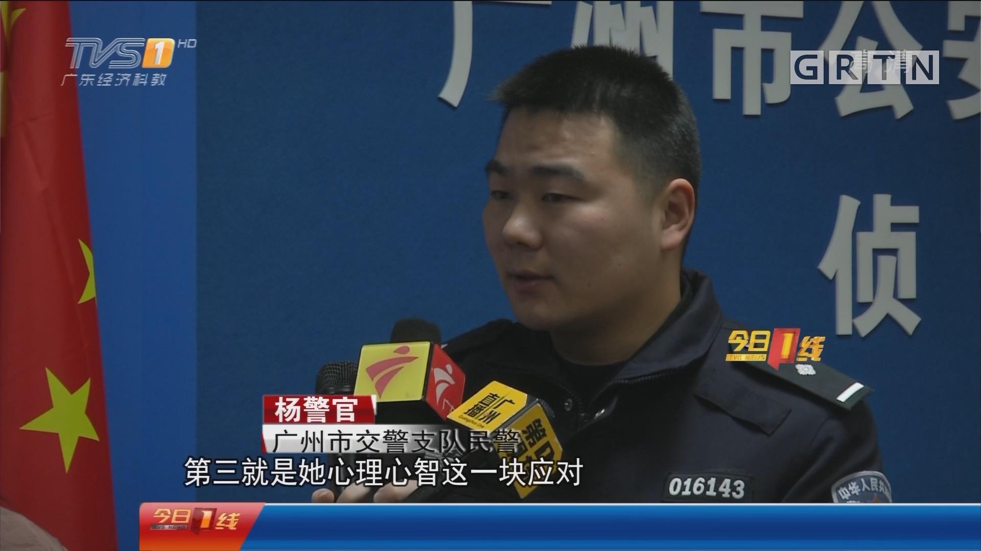 广州:拖行碾压的哥后逃逸 无良女司机归案