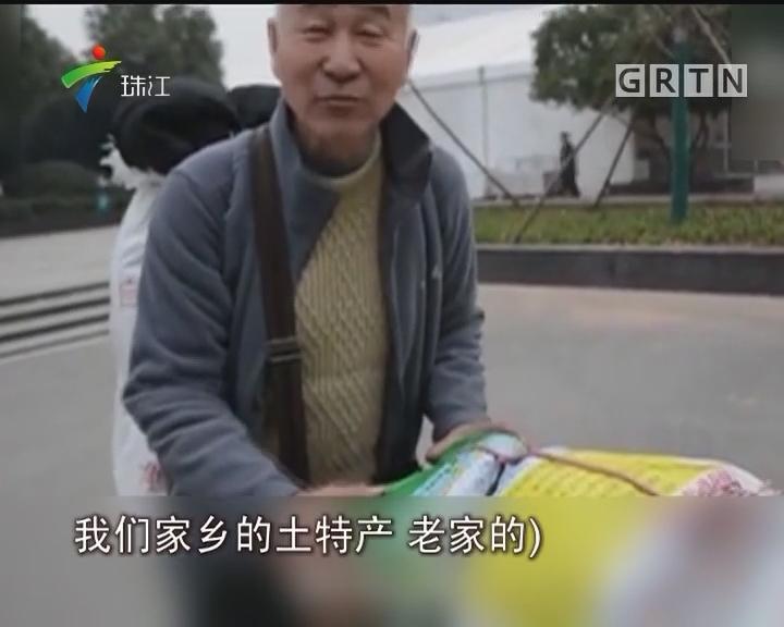 大爷背200斤年货 横跨两省与家人团聚