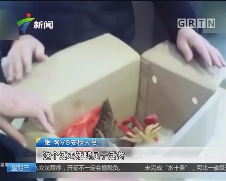 男子带活禽乘车被拒 竟现场杀鸡