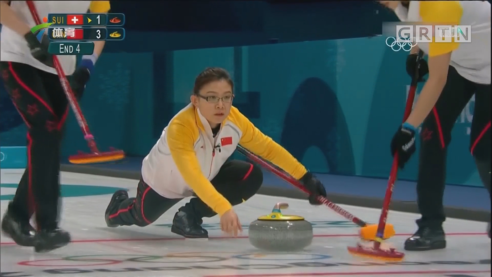 冬奥 中国女子冰壶胜瑞士 收获开门红