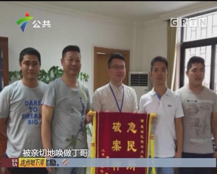 惠州:执行任务突发心梗 民警岗位上牺牲