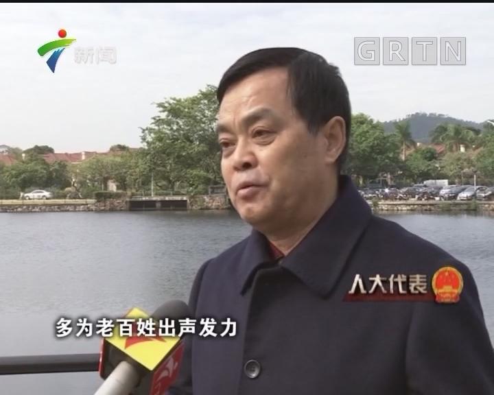 [2018-03-10]人大代表:广东全国人大代表:传递百姓呼声 建言国计民生
